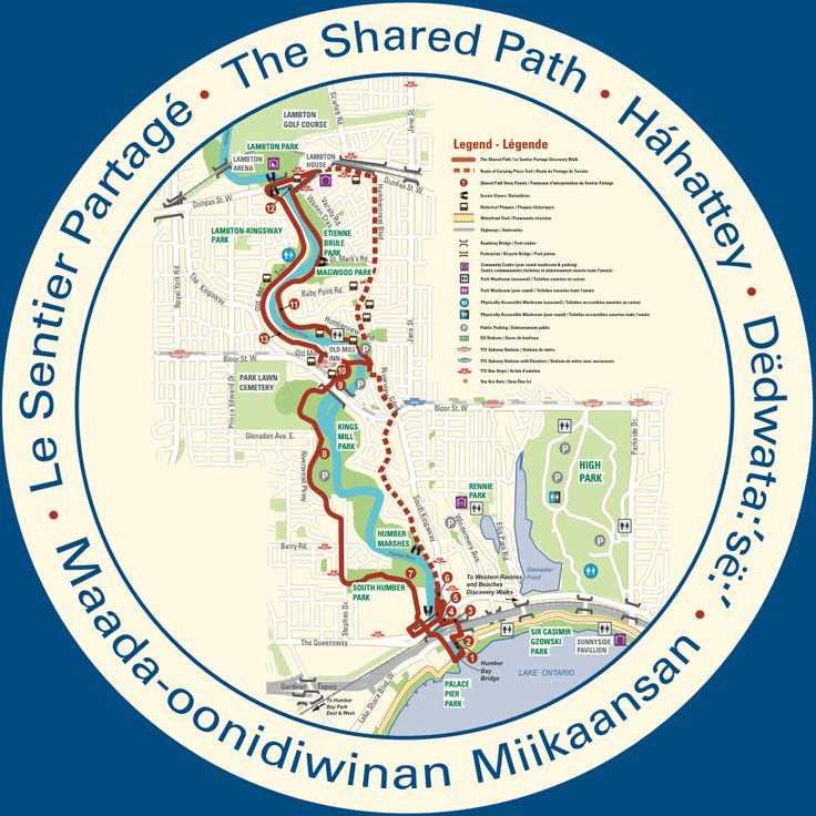 The Shared Path / Le Sentier Partagé: Toronto's Newest Discovery Walk